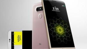 LG G5グローバル版発売!日本版は?【バッテリー交換可能のハイスペック機】