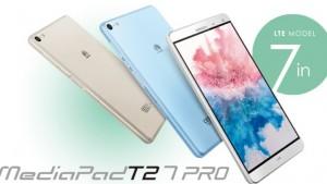Media Pad T2 7.0 Pro/10.0 ProはSIMフリータブレット期待の機種!ケース・価格まとめ【Huawei】