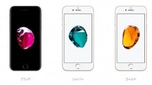 iPhone7用ケース、フィルムのオススメは?モバイルバッテリー、無線イヤホン等もまとめ!AirPods